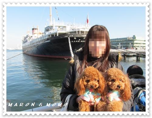 2011横浜旅行-72