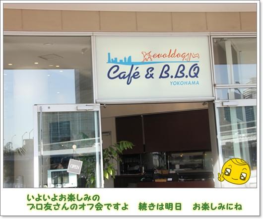 2011横浜旅行-81