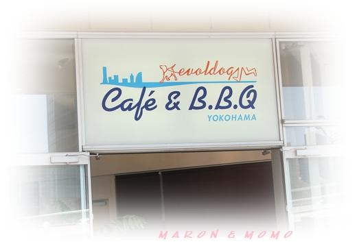 2011横浜旅行-84