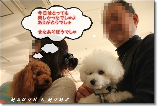 2011横浜旅行-98