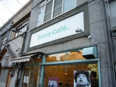 Sacra Cafe♪