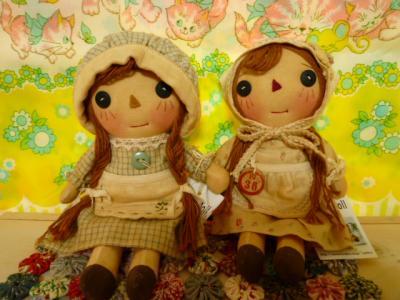 Sariko Doll