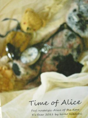 Time of Alice