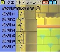 2010y08m27d_212519656.jpg