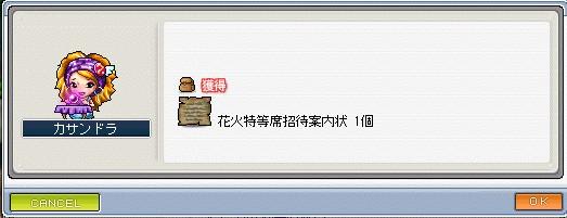 2010y08m27d_213058906.jpg