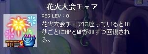 2010y08m27d_215524578.jpg