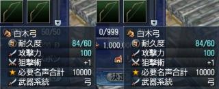 100316002.jpg