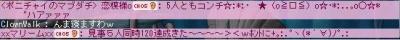 120拡声器16