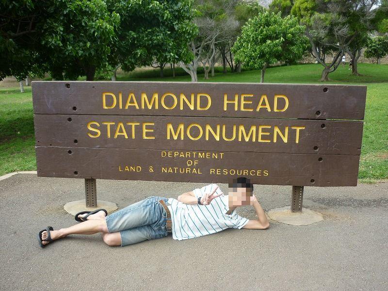 ダイヤモンドヘッド入口