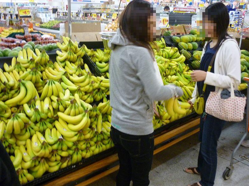 ハワイドンキのバナナ売り場