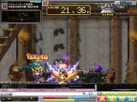 Maple101223_004642.jpg