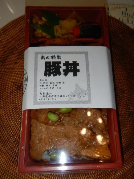 豚丼 (2)