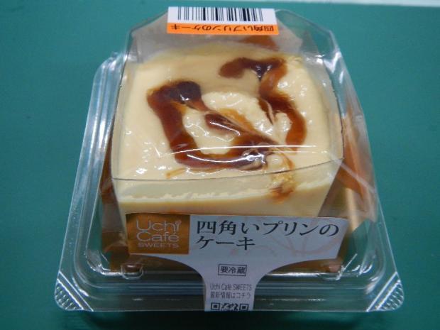 四角いプリンのケーキ (1)