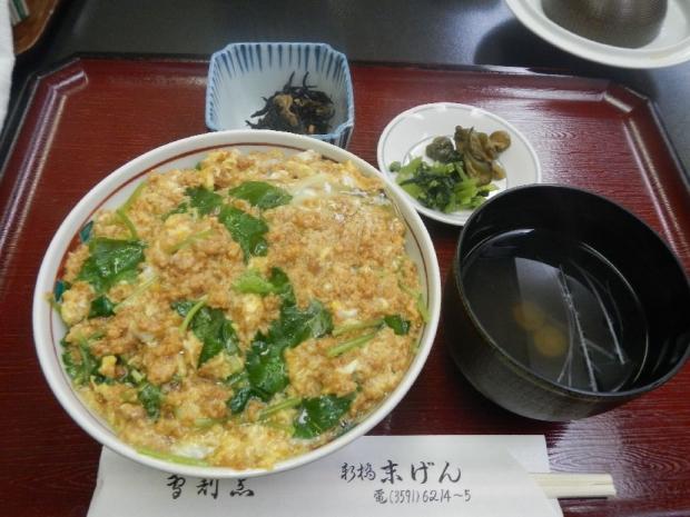末げん (4)