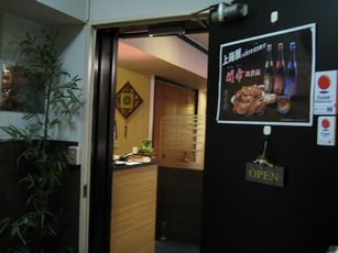 美林華飯店 (4)