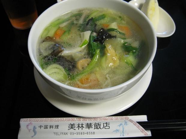 美林華飯店 (1)