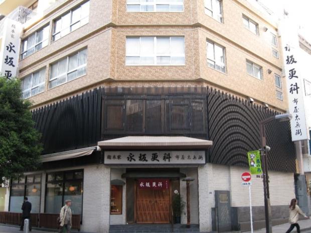 永坂更科 (5)