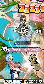 ちぇりゃー!