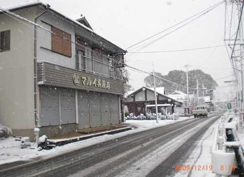 2009.12.19.雪景色店舗
