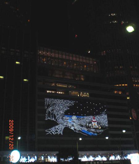 2009.12.20JR名古屋駅イルミメーション