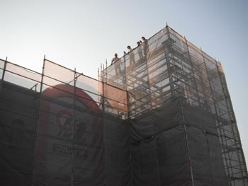 DSCF2002.jpg