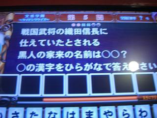画像 30671