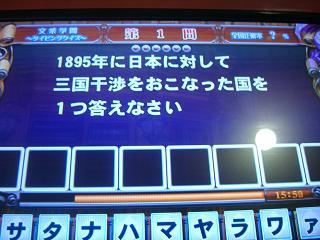 画像 30699