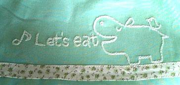 カバ弁当袋-刺繍