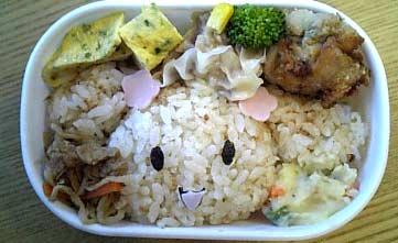 モカちゃん弁当