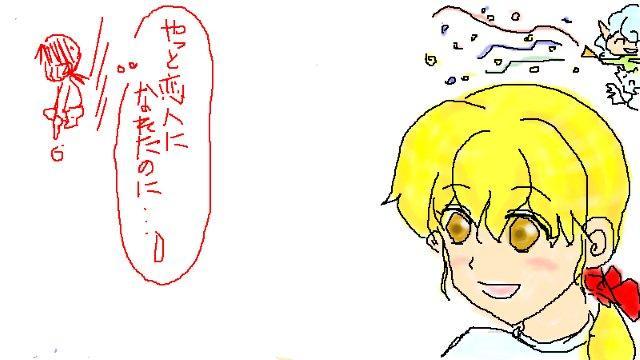 ohuro2.jpg