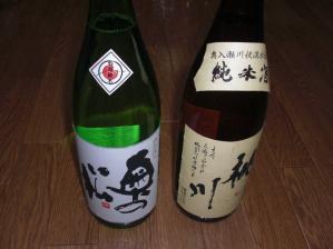福島と青森のお酒です