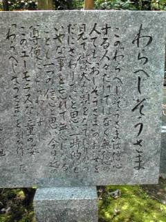 20100419115508.jpg