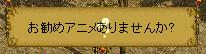 RedStone 09.11.25[00].bmp