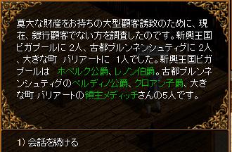 RedStone 09.11.26[04].bmp