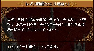 RedStone 09.11.26[07]