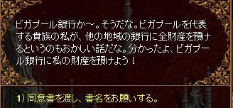 RedStone 09.11.26[09]