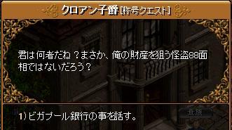 RedStone 09.11.26[17]