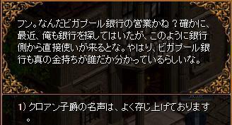 RedStone 09.11.26[18]