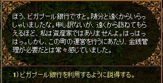 RedStone 09.11.26[29]