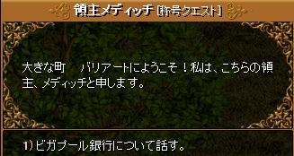 RedStone 09.11.26[28]