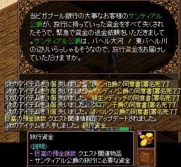 RedStone 09.11.26[35]