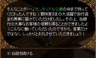 RedStone 09.11.26[45]