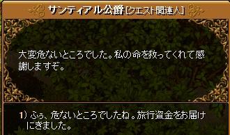 RedStone 09.11.26[41]