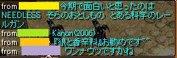 RedStone 09.11.25[01].bmp
