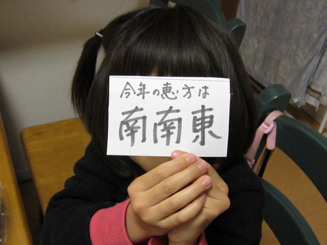 004_20110203215349.jpg