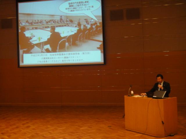 木村先生 講演