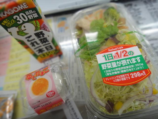 サラダ、たまご、野菜ジュース