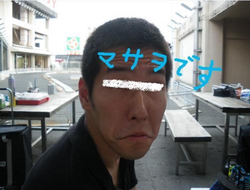masao_20091116190751.jpg