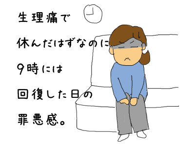 20100328.png