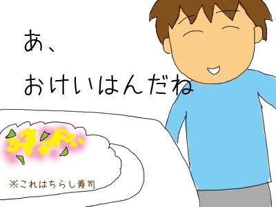 20100401.png